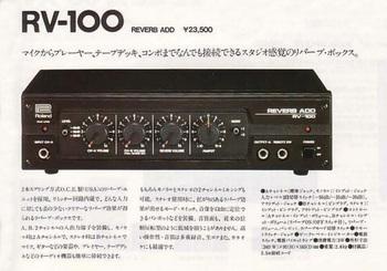 RV-100.jpg